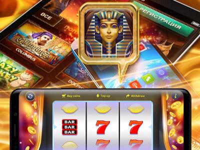 Фараон мобайл