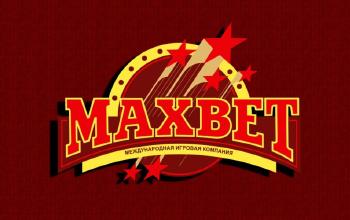 Техас покер казино онлайн интернет