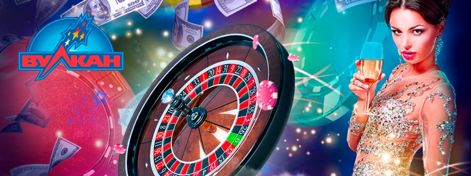 Играть в казино Вулкан