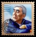 Вайлд символ - Марка с Брежневым