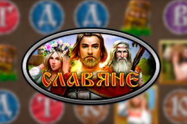 славяне игра вулкан
