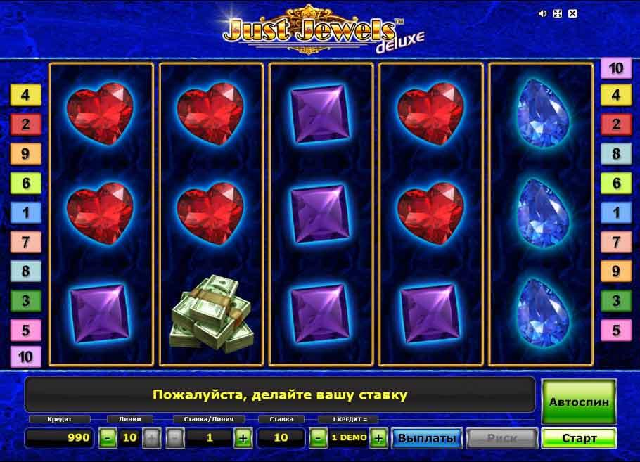 Игровые автоматы Алмазы Делюкс