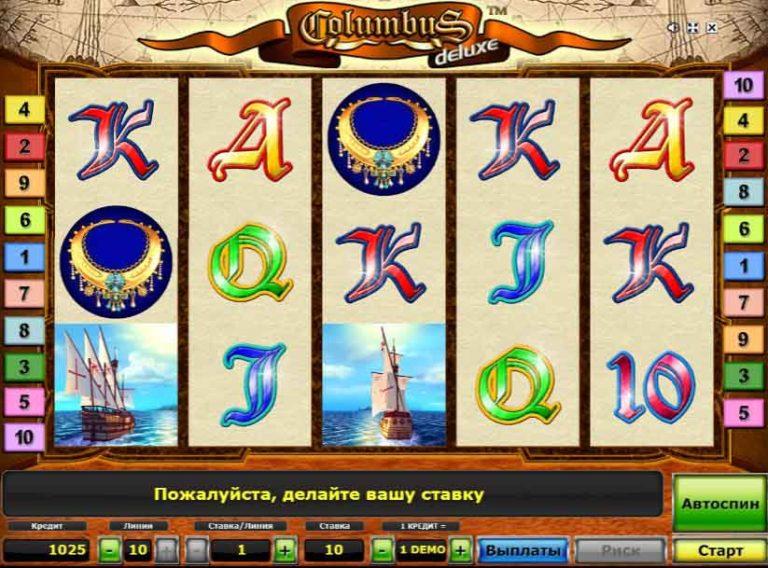 официальный сайт игровые автоматы колумбус делюкс