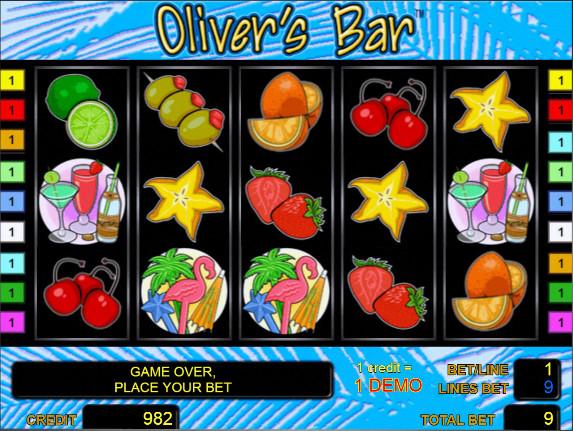 Автоматы Oliver's Bar