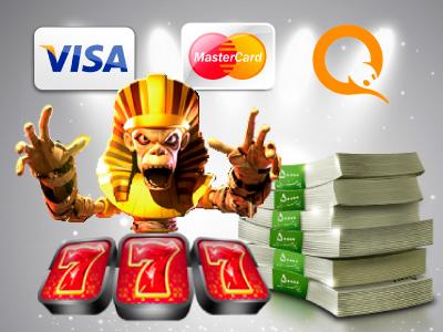 Выплаты денег на киви кошелек или карту