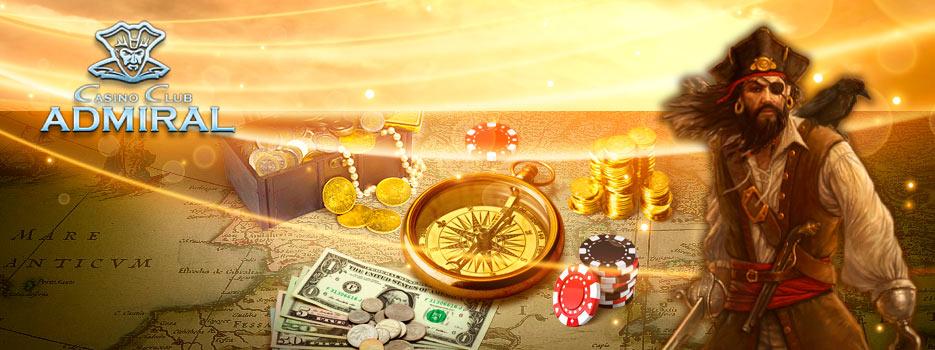 Бонусы от Адмирала