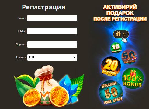 официальное зеркало казино