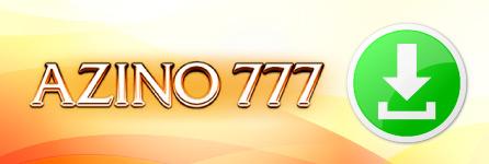 Скачать казино Азино 777